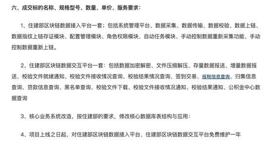 j5直播_3名中国人在泰注册微信假号被捕:每天建几千个 黑市上出售