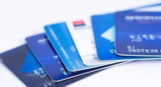 二代征信系统上线!关系到你的借款、担保、就业…