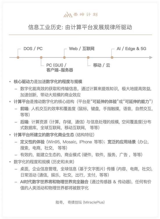 电子游艺绑定送彩金_2起长江跨省倾倒固废案宣判 24名被告最高获刑6年