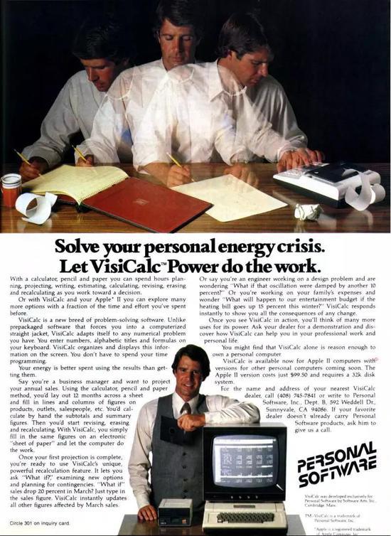 图注:可视公司VisiCalc软件当年的旧广告