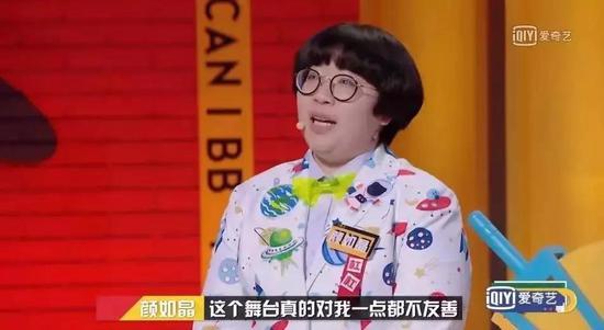 亿彩app合法 新钢股份:与中科院合作稀土钢情况属实