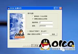 QQ 2000