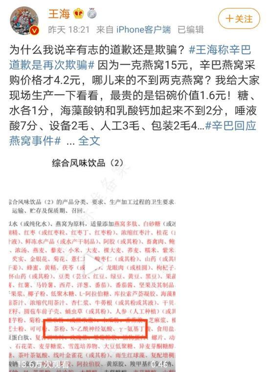李佳琦被罚、辛巴道歉:直播带货虚假宣传有多严重?