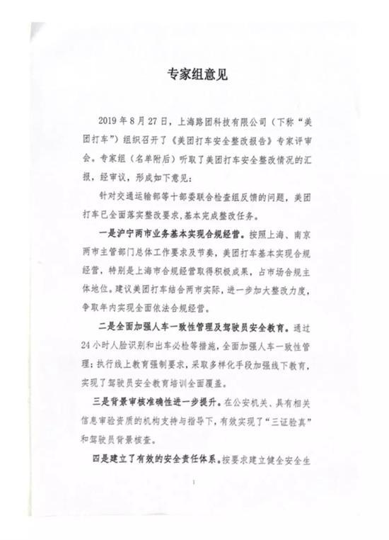 2017年东莞地下赌场 - 闪亮爸爸黄子韬豪宅曝光,这是要给女儿准备嫁妆了吗?