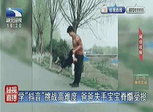 武汉两岁女童菲菲的爸爸发现了一个与孩子互动的翻跟头视频,十分有趣。