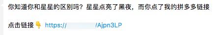 刷水ag挂,深圳市特尔佳科技股份有限公司关于 合资设立股权投资管理公司的进展公告