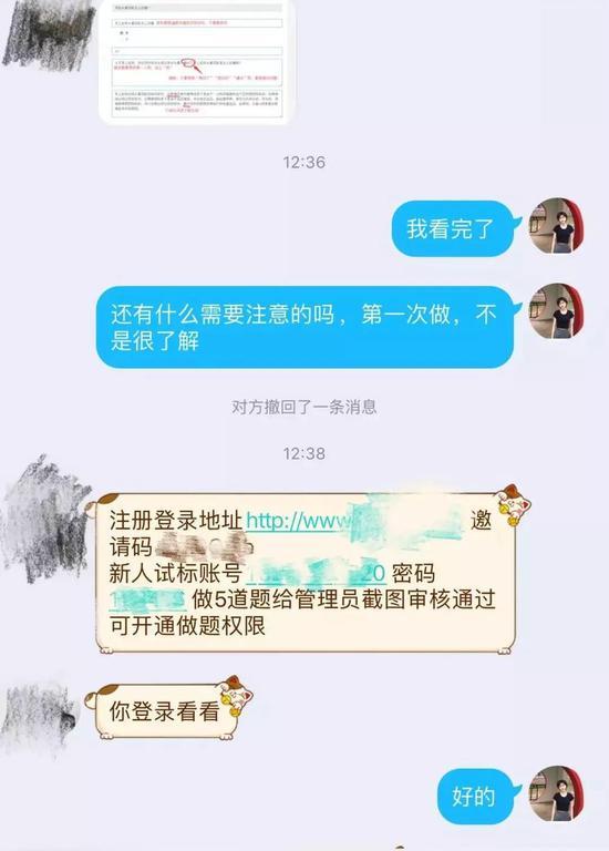 """亚洲城会员登录官网 民俗知识:什么是""""大运""""?"""