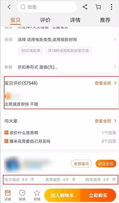 e胜博在线赌场 中烟香港尾盘大幅跳水跌近9% 上市三日累涨41%