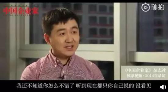 5年前王小川的当面吐槽,曾让孙宇晨十分不爽。
