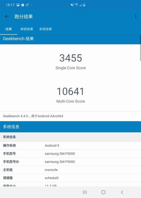 金利娱乐场开户 - 汪铱珃:黄金关注1480-60区间突破 多头思路不变