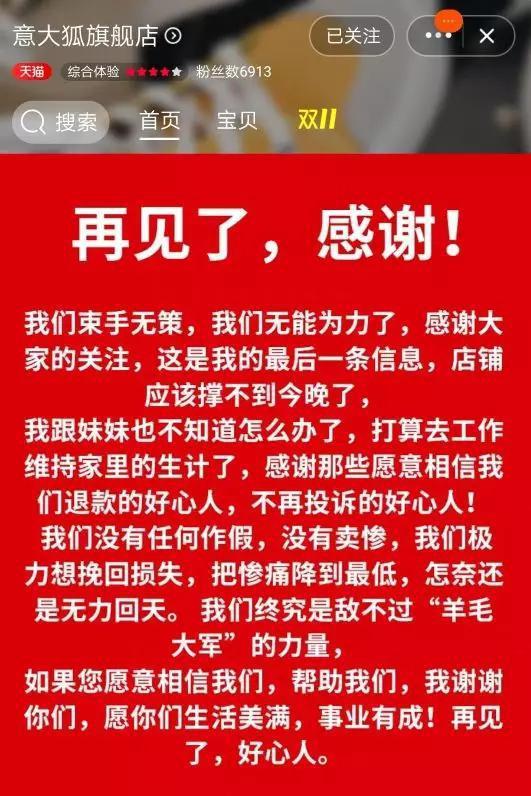 """澳门金沙微信游戏 80后团队推""""中国式家长""""游戏:孩子特长是战斗力"""