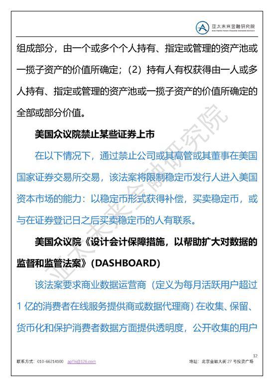真龙娱乐游戏 MAS与日本银行续签双边本币互换协议