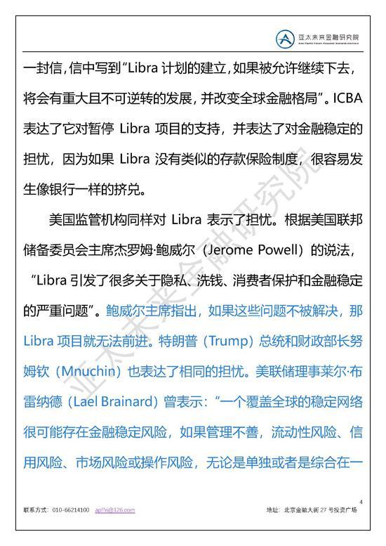 「同升s8s888」郭明錤:2020年新iPhone将采用全新设计