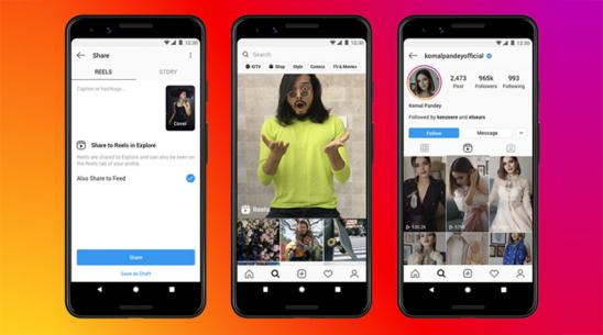 像TikTok一样,Instagram Reels允许用户录制、编辑15秒的视频