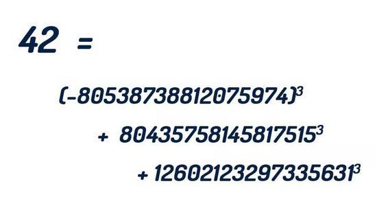 """宇宙神秘数字""""42""""终于"""