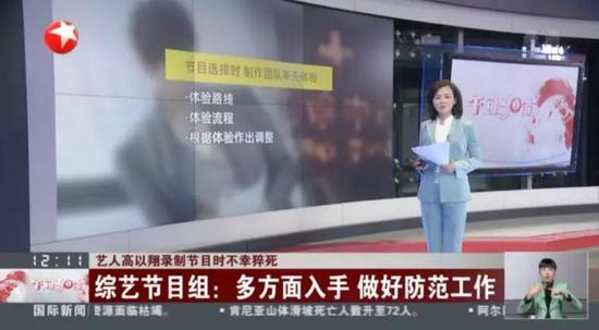 澳门新濠天地电子平台 周杰伦香港6场演唱会延期,正受理退票!陈奕迅等因安全取消个唱