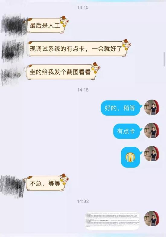 葡京国际彩票网站 今天康县这位女老师的话被刷屏了