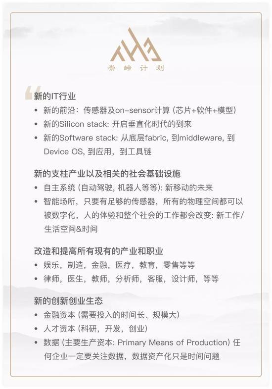 单双博彩源码|友阿股份携手国际知名连锁便利品牌7-ELEVEn 打造湖湘消费新体验