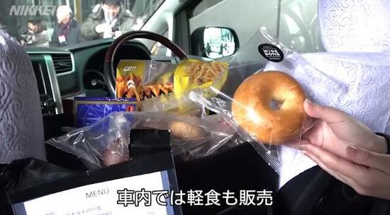 还可以在车上购买面包、咖啡、饮料等