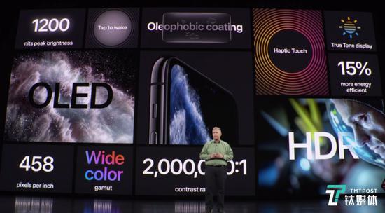iPhone 11 Pro 特色一览