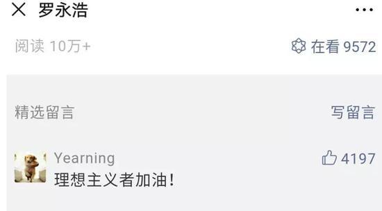 """「博彩公司压护照怎么办」广东农业农村工作驶入""""快车道"""""""