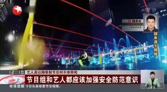 """澳门葡京赌场攻略指南,直冲30℃+!刚刚冻哭,周末杭州人又要""""热晕""""在春风里!"""