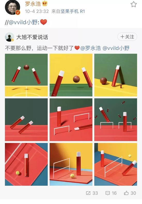 「送彩金彩游戏」到梁平谭家院子独享慢时光,让你在重庆的生活幻化成诗