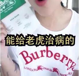 """网红电商成电视购物:""""最后五分钟"""" """"998""""又来了"""
