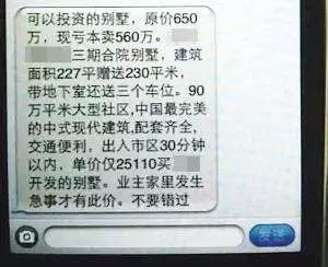 http://www.k2summit.cn/qianyankeji/946828.html