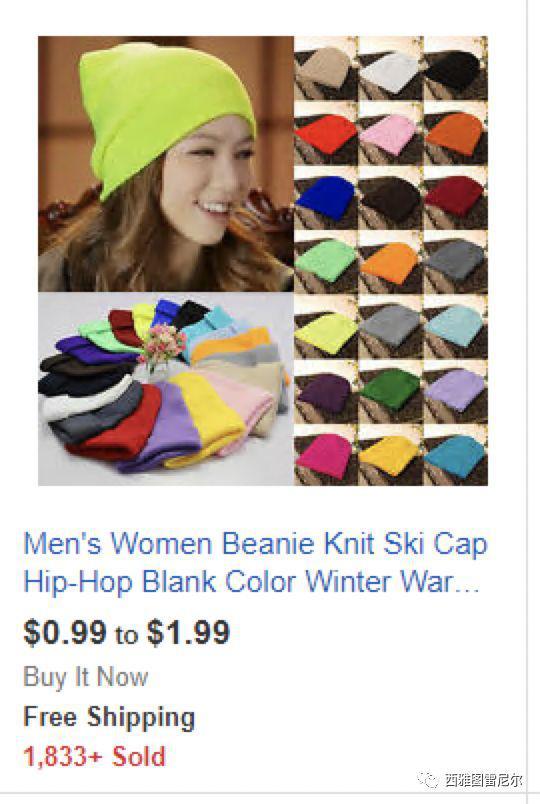 ebay上热卖的帽子