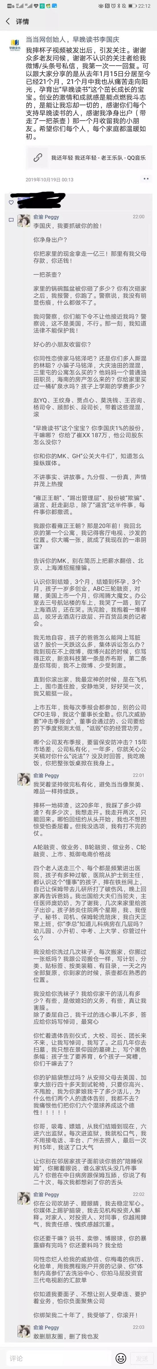 昌盛国际最专业电子9x - 工信部:2018年中国手机用户总数达15.7亿