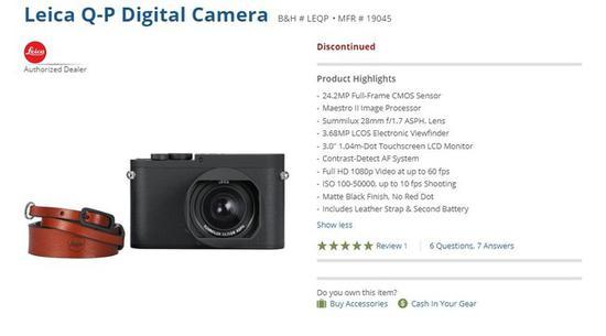 老将为新才让路 徕卡Q-P相机或停产