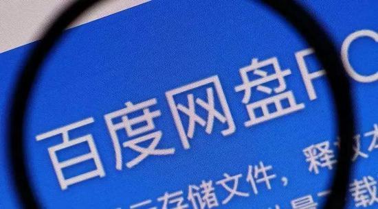 「银河系娱乐汇怎么样」李炎溪:新时代全面从严治党的启示