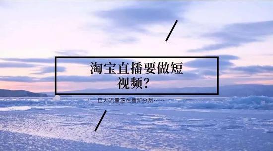 必威结算_国家大剧院沸腾了!浙江交响乐团奏响祖国畅想曲