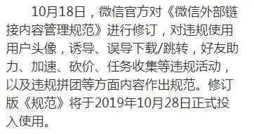 澳门线上网上娱乐 浙江市场监督局成立调查组 调查格力举报奥克斯事件
