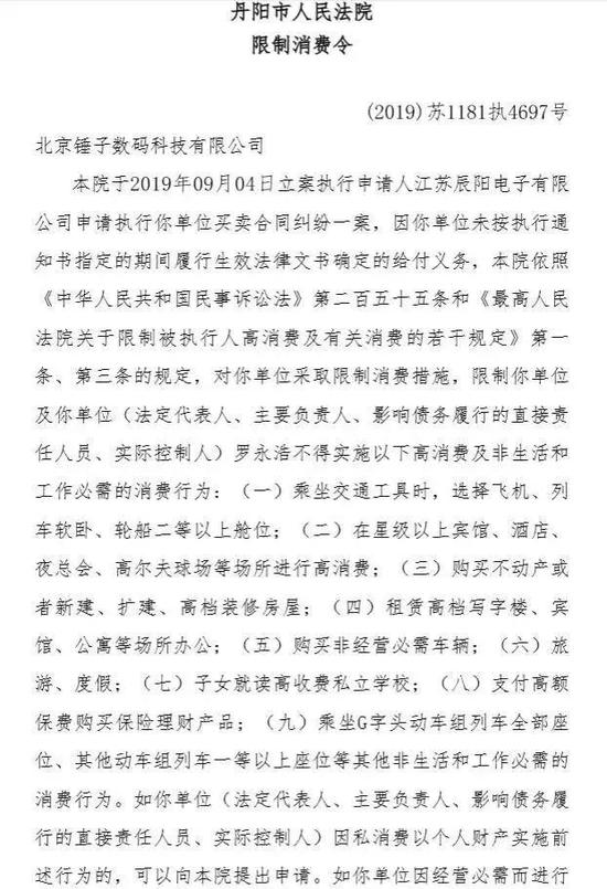 网上澳门新濠赌场-中国科幻电影的大门刚打开又被关上?刘慈欣怎么说