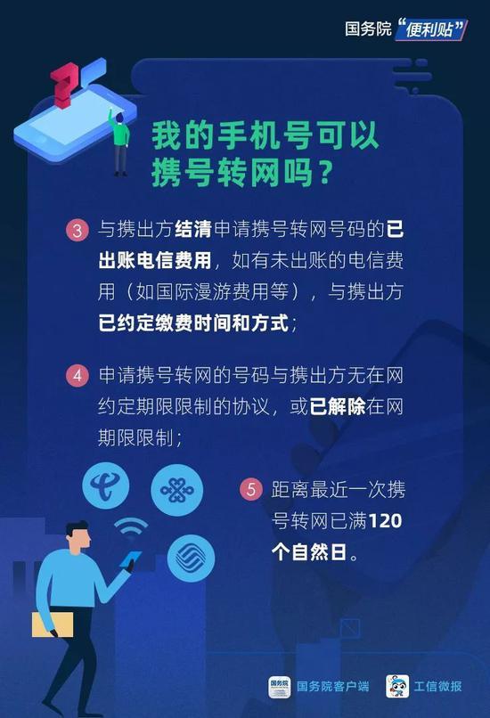哪里可以下载必威app_广东宏远大胜之夜他最郁闷  比斯利这个赛季结束了!