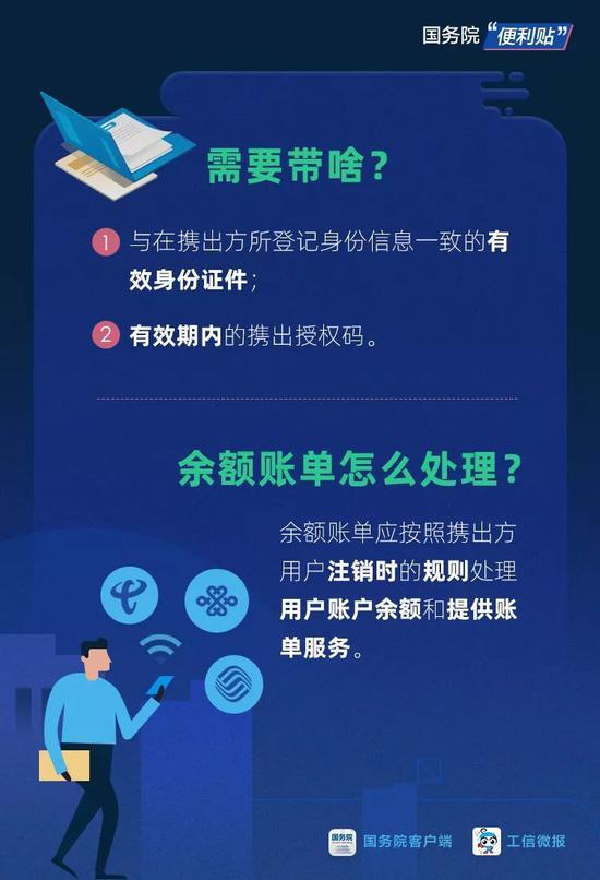 ttzw365,《在远方》隐藏剧情:刘爱莲的老公为什么会失踪?