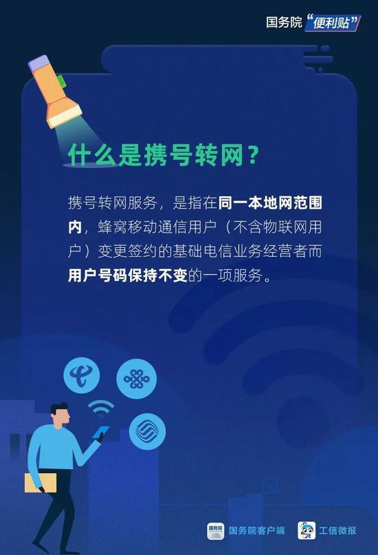 "lebo手机登录网站是 - 首届""南方报业杯""深圳社区篮球联赛对阵抽签结果出炉"