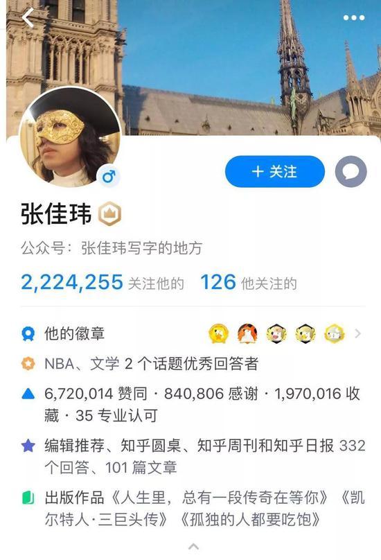 张佳玮的知乎账号,拥有222万粉丝