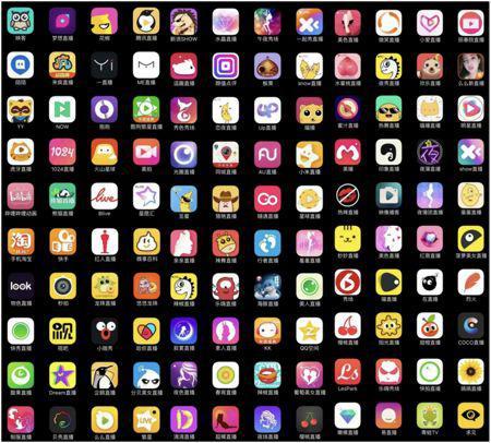 """""""千播大战""""巅峰期出现在手机里的各种直播软件 图片来源网络"""
