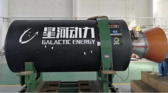 """火箭民企星河动力运载火箭""""三合一""""试验成功星河动力运载火箭试验"""