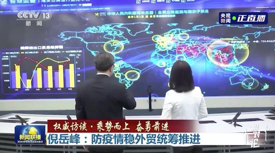 马云:全球化遇上挫折 但全球化的势头不可阻止