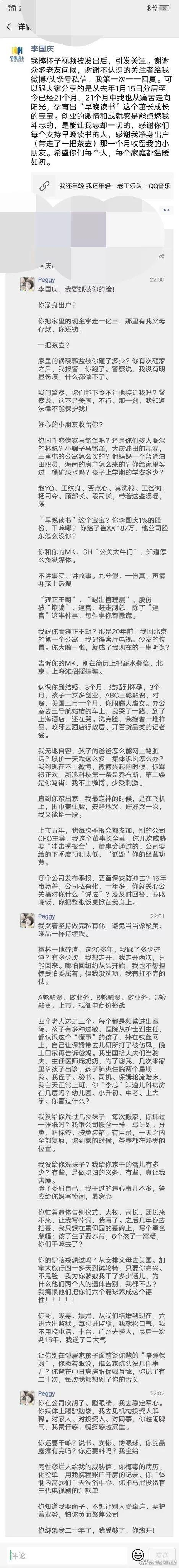 「博彩导航信息」苏州工业园生物医药产业竞争力全国第一