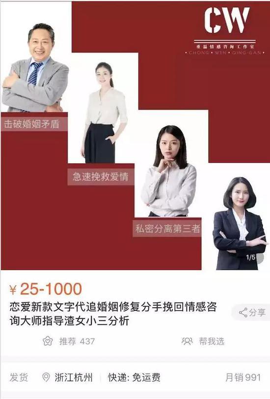 青蛙彩票网平台 中国华融的新征程