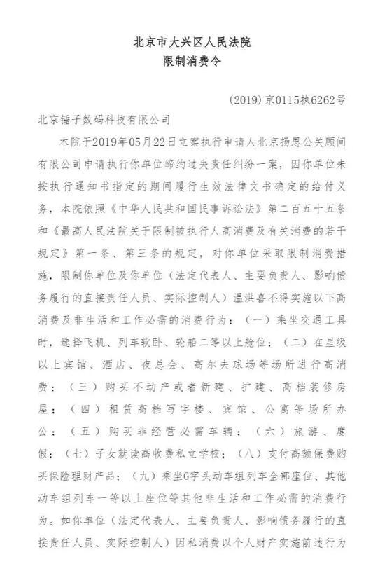 """互贝娱乐 新华社:汽车上装""""小黄鸭""""不仅危险还涉嫌违法"""