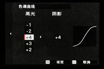 黑彩是怎么开奖的 与长安CX70一起无畏前行 追寻中国最美第一缕阳光