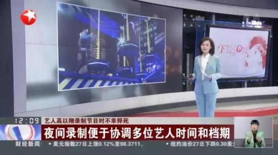 境外博彩套利是什么意思_陈寅二度出任上海副市长 这些人也二度担任副省长