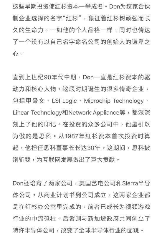 "m88线上真人娱乐·真香!中国人又吃出一个世界第一!这个曾失宠的速食,重新回到""霸主""地位!啥信号?"