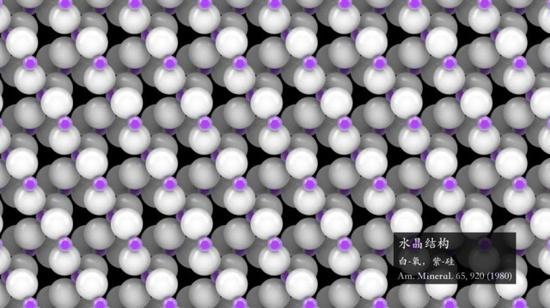 水晶的结构